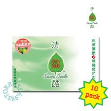 1 BOX 10 pack 清熱酷 Sensa Cools Heat and cool herbal heat powder