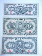 Central Res Bank of China(3) 1945 5000 Yuan Very Fine/+
