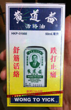 1 x Wong To Yick WOOD LOCK 黃道益活絡油 Medicated Balm Oil Pain Relief 50ml
