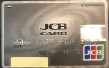 JCB Japan International credit card expire 2018 - Rare!