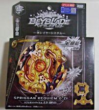 *** Limited BRAND NEW- TOMY TAKARA BEYBLADE Golden Spriggan Requiem 0.Zt ***