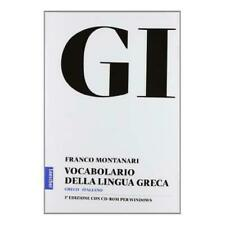 Loescher GI - Vocabolario della Lingua Greca Terza Edizione - Copertina Rigida + CD-ROM (2013)
