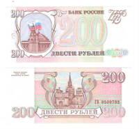 RUSSIA 200 Rubles (1993) P-255 UNC Banknote Paper Money