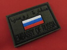 Russian Flag «Embassy of Russia» Tactical Embroidered Hook & Loop Patch