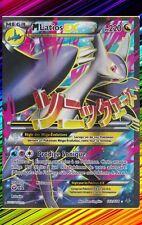M Latios Ex Full Art-XY6:Ciel Rugissant- 102/108 - Carte Pokemon Neuve Française