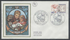 FRANCE FDC - 2308 1 PHILEX JEUNES - DUNKERQUE 21 Avril 1984 - LUXE sur soie