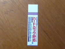 Grand Funk Railroad: All the Girls Promo Obi only [no cd japan mini-lp gfr Q