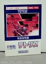 MANUALE TETRIS NINTENDO GAMEBOY EDIZIONE GIAPPONESE NTSC/J JAPAN GD1 36865