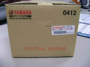 Yamaha Outboard 63P-11500-04-00 F150 Balancer Assembly 63P115000400