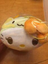 "Authentic Japan Sanrio Hello Kitty cosplay Chinese Zodiac 6"" mascot plush dragon"