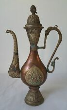 Vintage Old Copper and Brass Chinese Dragon Wine Tea Pot Flagon