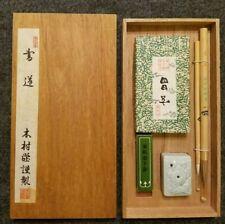 Japanese Calligraphy Shodo Box Set~Ink Stone, Ink Stick, Brushes, Water Holder