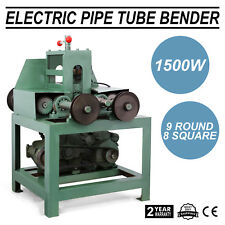 220 Volt Electric Ring Roller Tube Pipe Bender Round Square Flat - 1500W