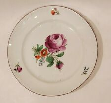 """Russian Imperial Porcelain Plate """"Pridvorny"""" - Придвор Courtier"""