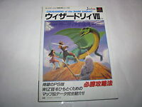Wizardry VII Crusaders of the Dark Savant PS1i Guide Book Japan Kanpeki Series 9