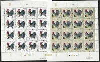 CHINA 2017 -1 Full S/S 雞年 New Year Rooster Cock Stamp