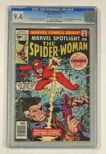 MARVEL SPOTLIGHT #32 Marvel 1977 CGC 9.4 Spider-Woman Origin & 1st Appearance