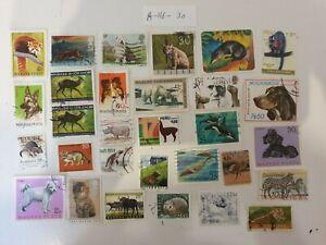 30 mixed animal stamps (set 1)