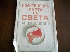 1958 Vintage Political World Map M=1:40 000 000