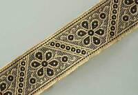 Jacquard, Ribbon Trim. Metallic Gold & Gray