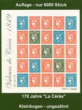 Frankreich 2019 - Kleinbogen - nur 6000 Auflage - Bloc CERES Herbstsalon Paris ⁑