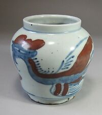 A Fine/Rare Korean Small Jar Painted in Copper-Red/Blue/a Large Phoenix