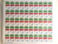 ITALIA 1978 FOGLIO 30° ANNIVERSARIO DELLA COSTITUZIONE DA LIRE 170