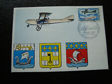 FRANCE - carte 1er jour 17/8/1968 (cy30) french