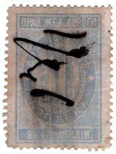 (I.B-CK) Finland Railways : Parcel Stamp 50k (Grand Duchy - Russia)