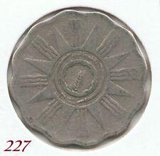 Iraq , Irak 5 Fils 1959 Münze Coin / 227