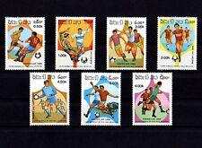 LAOS - 1986 - SOCCER - WORLD CUP - MEXICO '86 - PLAYERS - 7 X MINT - MNH SET!