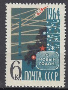 K11 RUSSIA USSR Soviet 1963 Mi 2837 MNH**