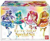 NEW BANDAI Star Twinkle Pretty Cure Cutie Figure Special Set [1BOX]