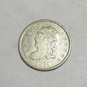 1829 CAP BUST HALF DIME