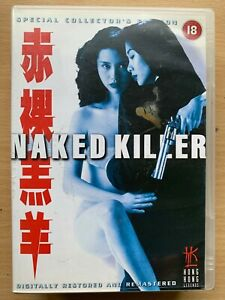 Naked Killer DVD 1995 Hong Kong Legends Erotic Cat III 3 Uncut UK HKL Release
