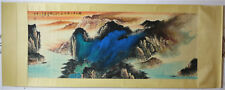 LARGE Excellent Chinese 100% Hand Painting & Scroll Landscape By Liu Haisu 刘海粟 A
