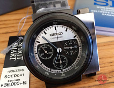 Seiko SCED041 Spirit Smart Giugiaro DESIGN. ALIEN model & LIMITED EDITION!