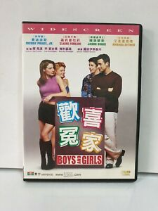 Boys And Girls DVD - English version with Chinese Sub - Region 3