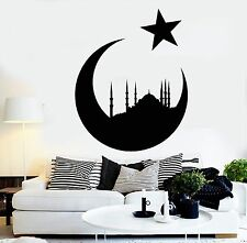 Wall Stickers Vinyl Decal Arabic Islamic Muslim Decor For Living Room (z1917)