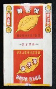 Сигареты золотой лист купить батарейный блок для электронных сигарет купить