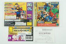 MARVEL SUPER HEROES VS STREET FIGHTER SS CAPCOM Sega Saturn Spine From Japan