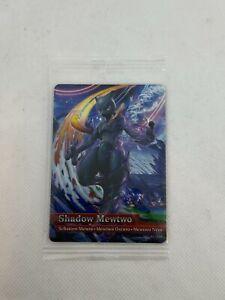 Shadow Mewtwo Nintendo Amiibo Card - BRAND NEW SEALED  Pokken Tournament Pokemon