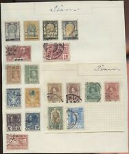 No: 77474 - THAILAND - LOT OF OLD STAMPS - ON A PAGE - FROM WORLD COLLECTION!