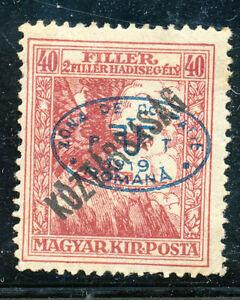 ROMANIA HUNGARY -1919 SC # 2NB6,-MLH ( 1 )