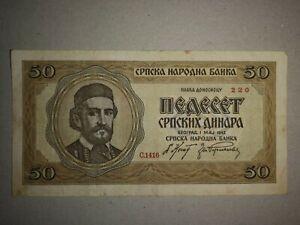 50 dinar - NAZI OCUPATION OF SERBIA - 1942 - FREE SHIPPING WORLDWIDE