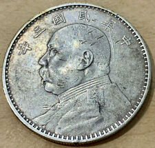 1914 China 'Fatman' Yuan Shih-Kai Silver Dollar Coin  .890 Ag