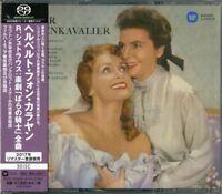 Strauss Der Rosenkavalier Schwarzkopf/Karajan 3 SACD (no Hybrid) , Japan Import,