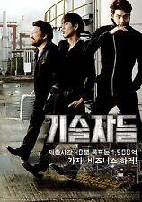 Criminal Designer 2014 Official Movie Film Poster, Kim Woo Bin, Lee Hyun Woo