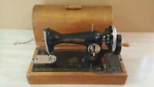 Old sewing machine 1959 USSR.