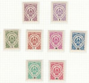 Yugoslavia 1945 Postage Dues Both Sets of 8 and 5 Lightly Mounted Mint